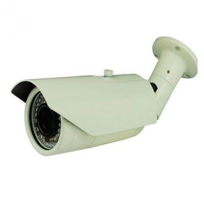 IP-видеокамера HTV-IP-T1307