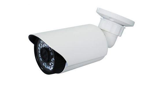 Уличная IP камера HTV-IP-T1304 с ИК подсветкой