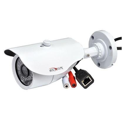 IP видеокамера PN-IP1-B3.6 v.2.1.4