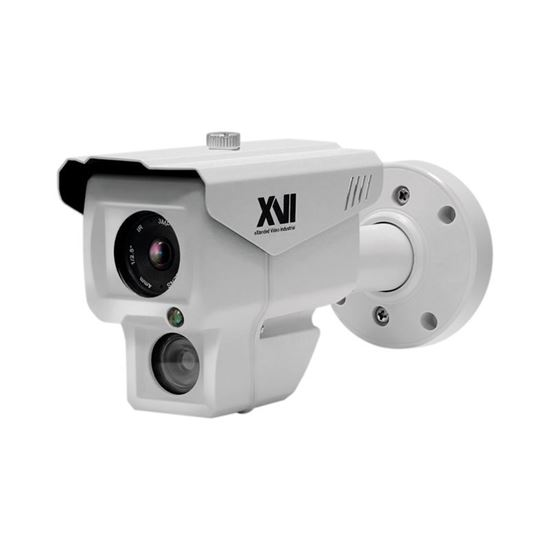 IP видеокамера XVI PRO EI5114CIP-IR 5Мп