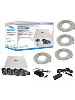 Комплект IP видеонаблюдения, RZ Rezon Quattro