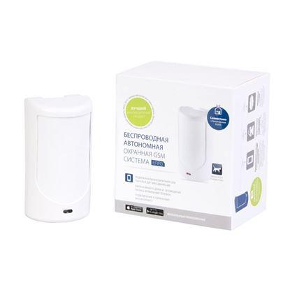 EPIR3 охранная GSM система