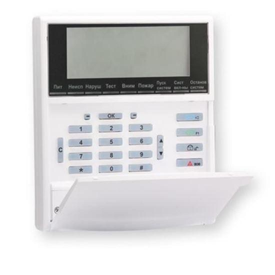 Астра-814 Pro пульт контроля и управления для ППКОП