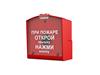 Извещатель пожарный ручной радиоканальный RIPR1