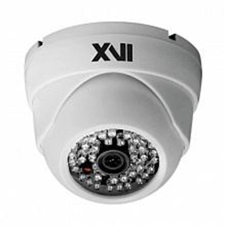 Изображение для категории IP видеокамеры