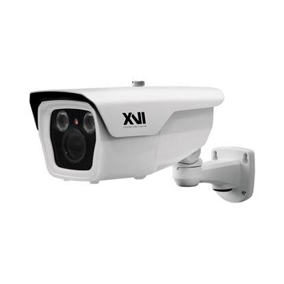 Уличная IP камера EI1213ZIP-IR