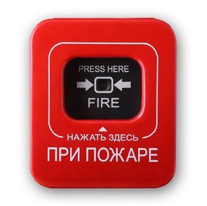Извещатель пожарный ручной радиоканальный Астра-4511 исп. РК2