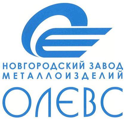 Изображение для производителя Олевс