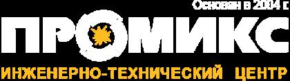 Изображение для производителя Промикс