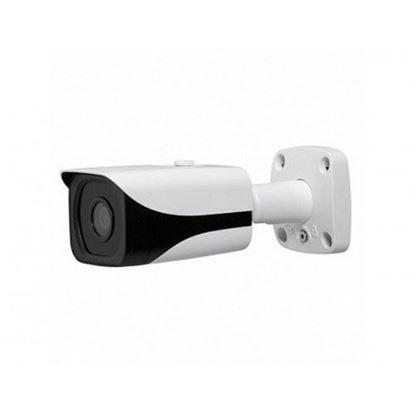 Уличная IP камера Falcon Eye FE-IPC-HFW4300E