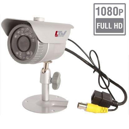 Уличная IP-видеокамера LTV-ICDM2-623L-F4