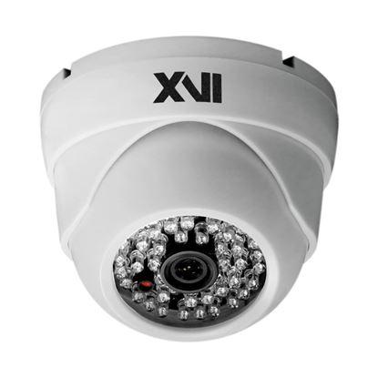 IP видеокамера XVI XI3112СIS-IR