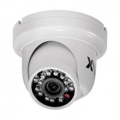 IP видеокамера XVI VI1200СI-IR