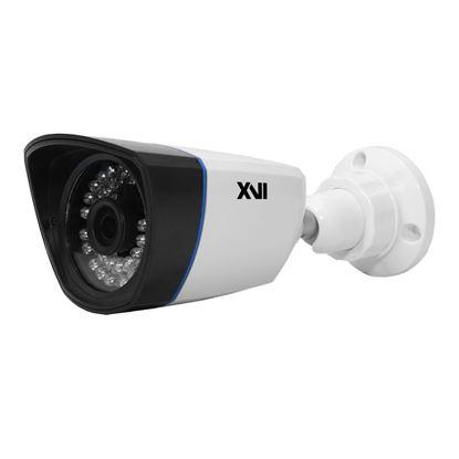 Уличная IP видеокамера XVI EI1010CI-IR