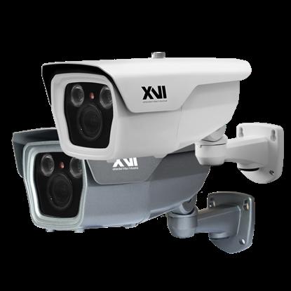 Уличная IP видеокамера XVI EI4213ZIP-IR