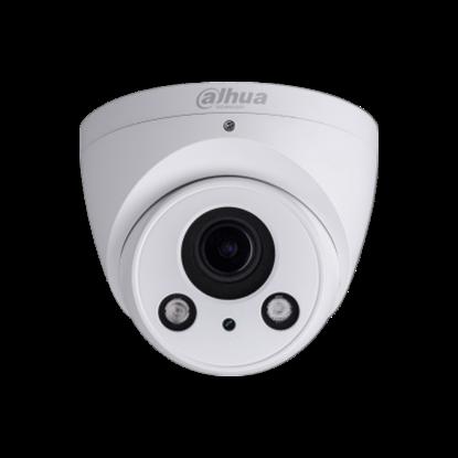 IP видеокамера DH-IPC-HDW2421RP-ZS