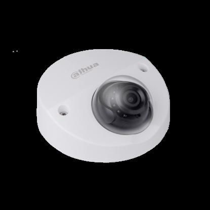 IP видеокамера DH-IPC-HDPW1420FP-AS-0280B