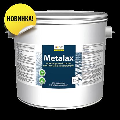 Огнезащитный состав для стальных конструкций Metalax