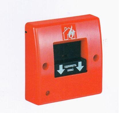 Изображение Извещатель пожарный ручной ИР-1 М
