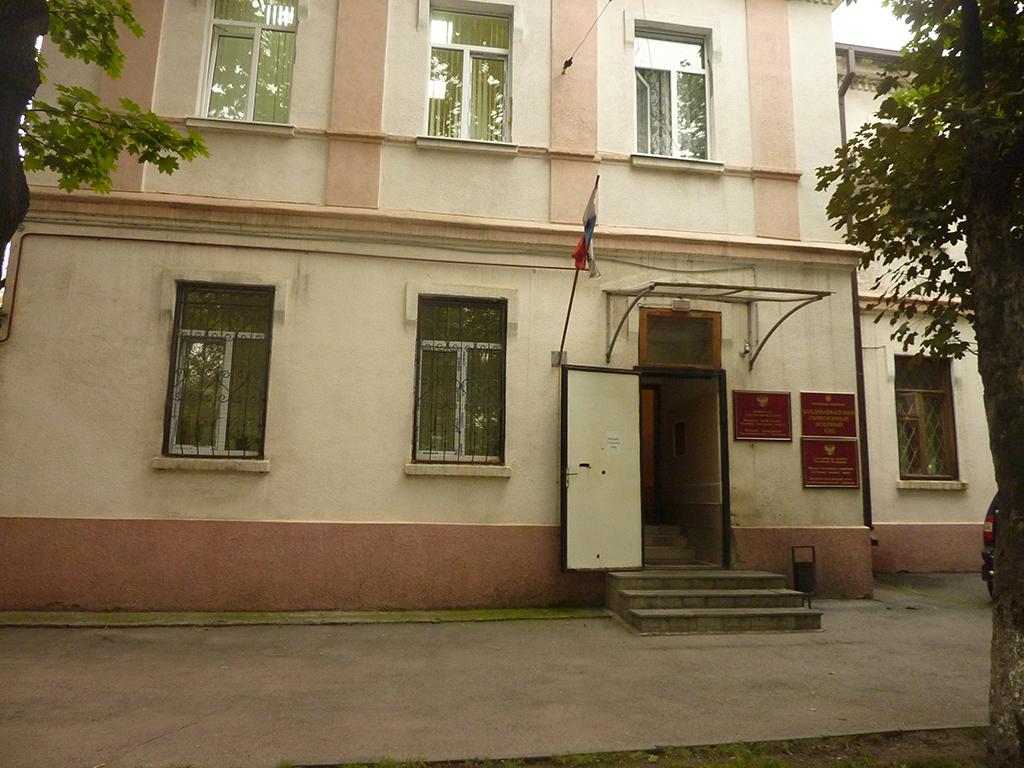 Военный гарнизонный суд